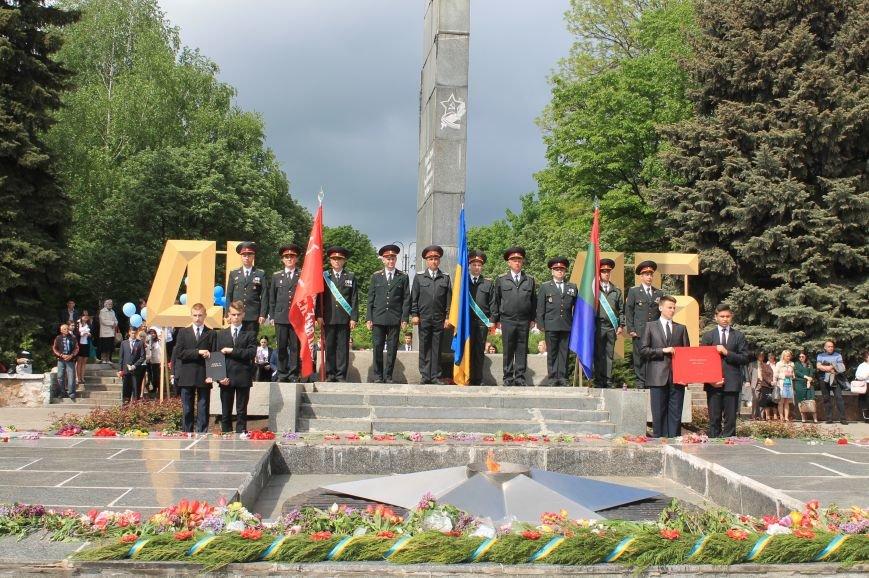 70 лет Великой Победы в Артемовске, фото-12