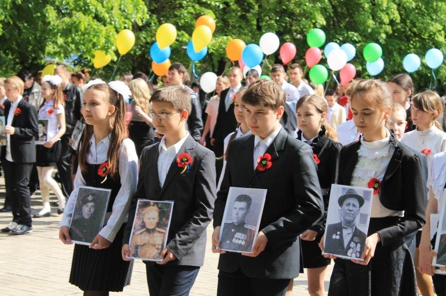 70 лет Великой Победы в Артемовске, фото-2
