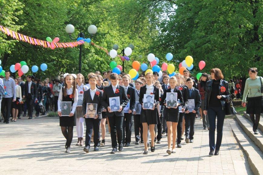 70 лет Великой Победы в Артемовске, фото-1