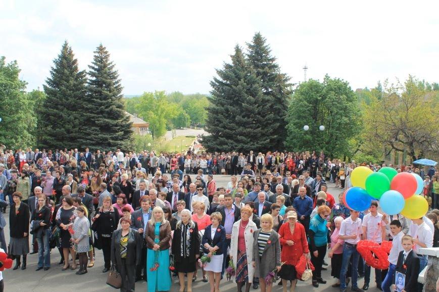 70 лет Великой Победы в Артемовске, фото-5