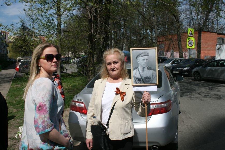 В Троицке прошел митинг, шествие и возложение цветов к мемориалу в честь Дня Победы (ФОТО), фото-6