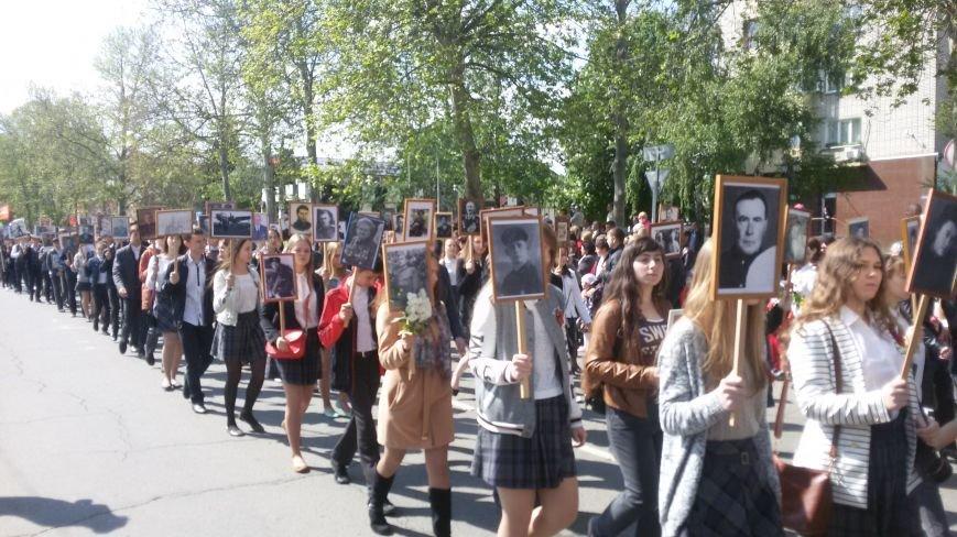 «Бессмертный полк» прошел по улицам Белореченска, фото-3