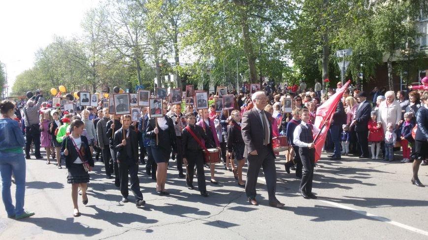 «Бессмертный полк» прошел по улицам Белореченска, фото-1