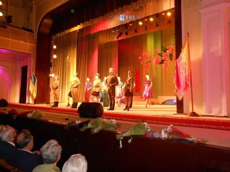 Днепродзержинск отмечает 70-ю годовщину Победы над нацизмом (фото) - фото 21