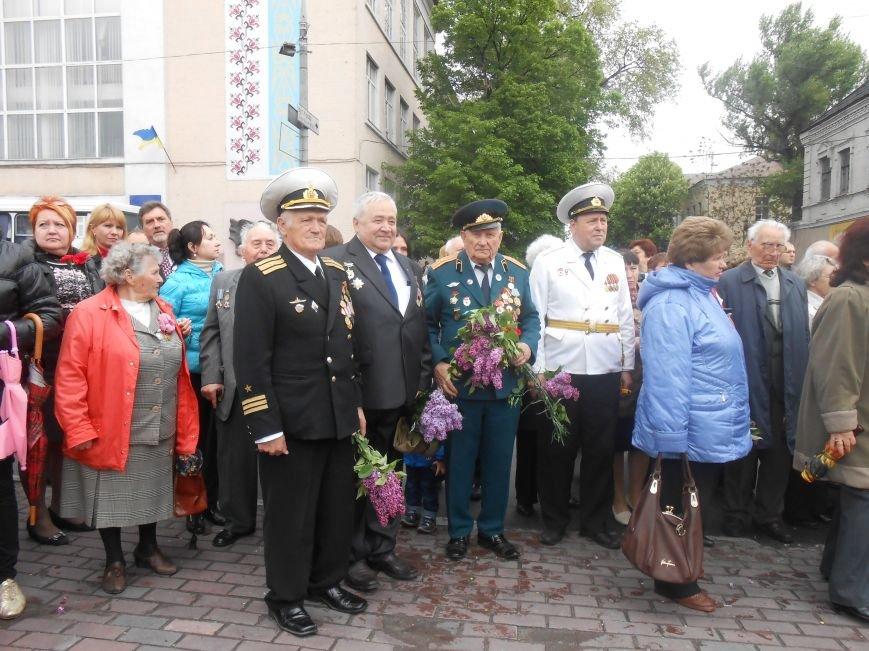 Днепродзержинск отмечает 70-ю годовщину Победы над нацизмом (фото) - фото 8
