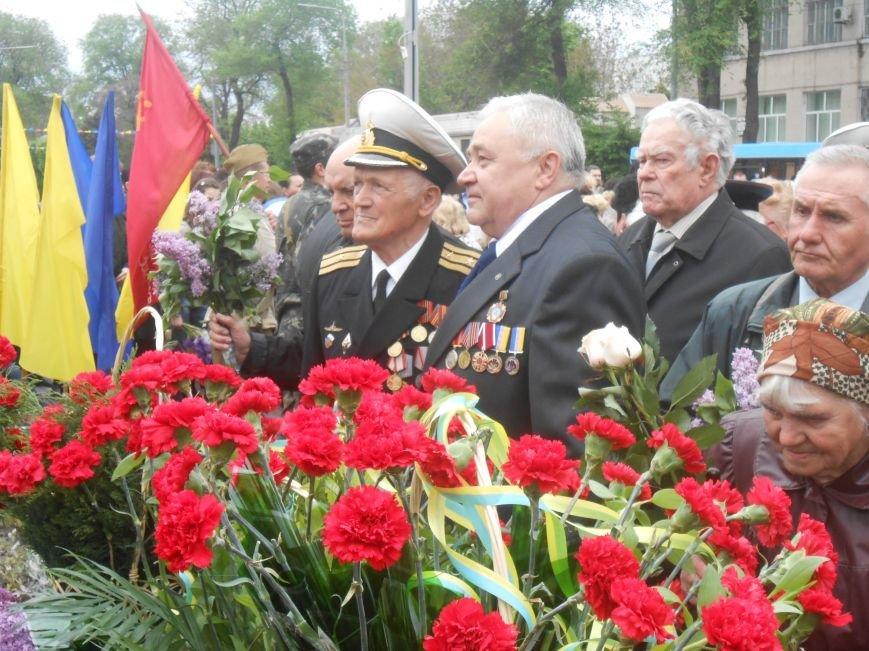 Днепродзержинск отмечает 70-ю годовщину Победы над нацизмом (фото) - фото 13