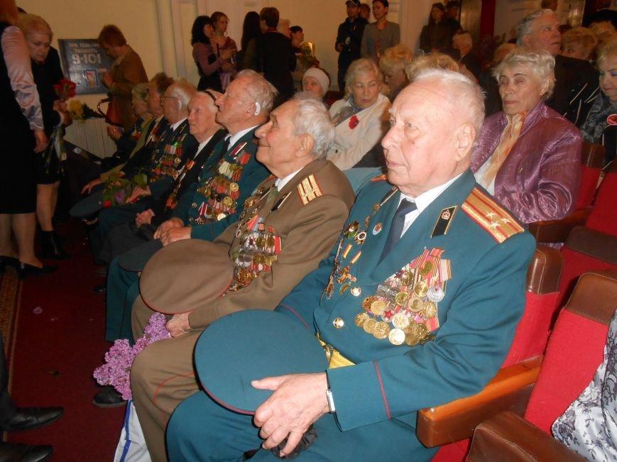 Днепродзержинск отмечает 70-ю годовщину Победы над нацизмом (фото) - фото 19