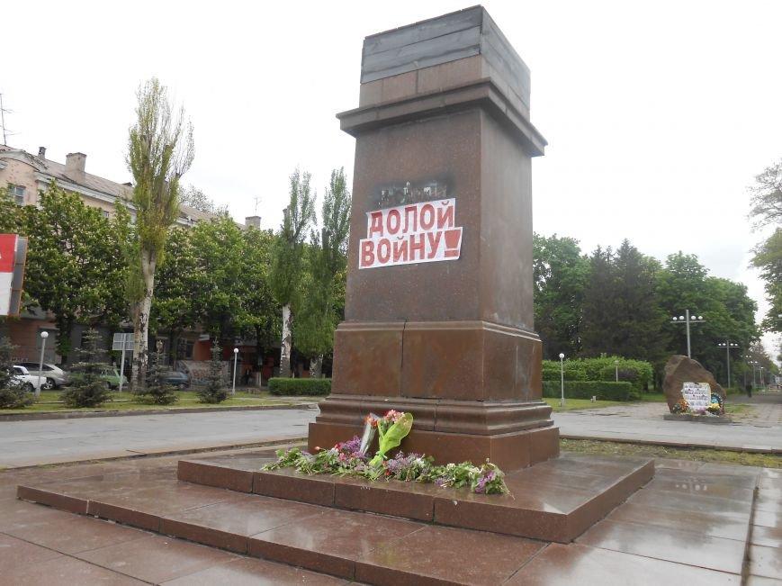 Днепродзержинск отмечает 70-ю годовщину Победы над нацизмом (фото) - фото 4