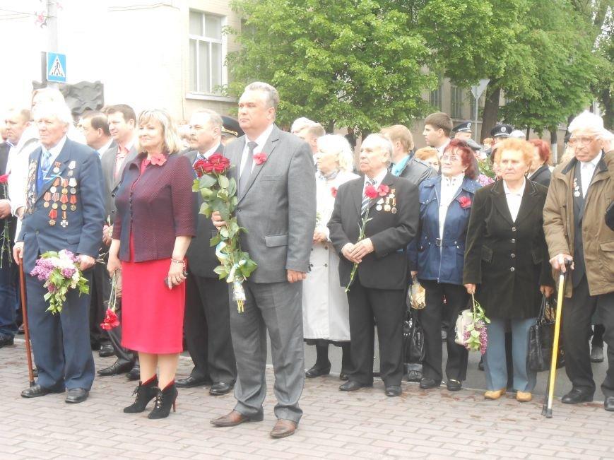 Днепродзержинск отмечает 70-ю годовщину Победы над нацизмом (фото) - фото 11