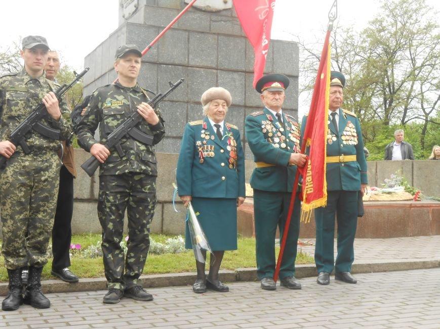 Днепродзержинск отмечает 70-ю годовщину Победы над нацизмом (фото) - фото 10