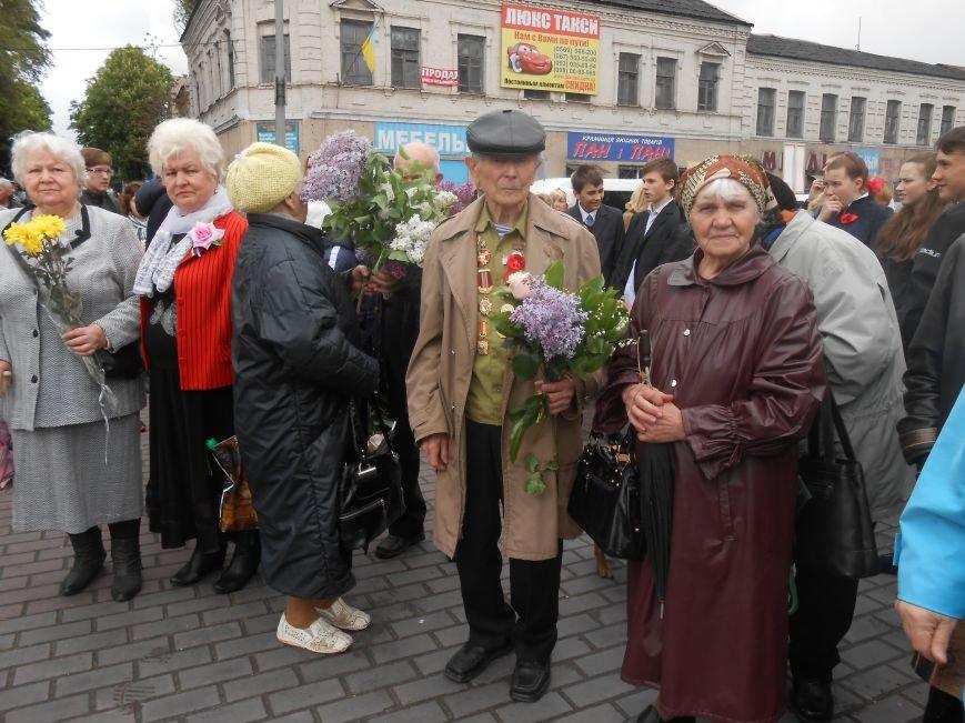 Днепродзержинск отмечает 70-ю годовщину Победы над нацизмом (фото) - фото 14