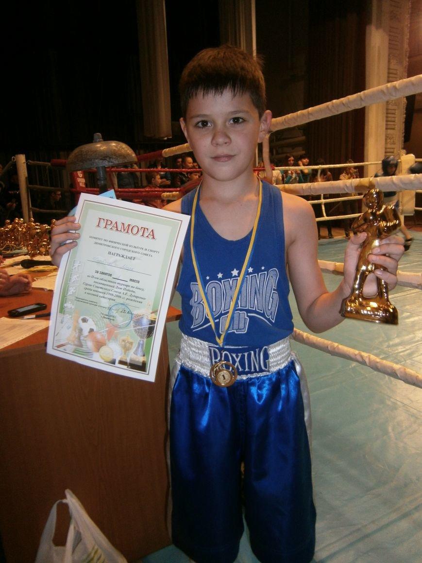 В Димитрове завершился Областной турнир по боксу, посвященный Дню Победы (ФОТО+ВИДЕО) (фото) - фото 1