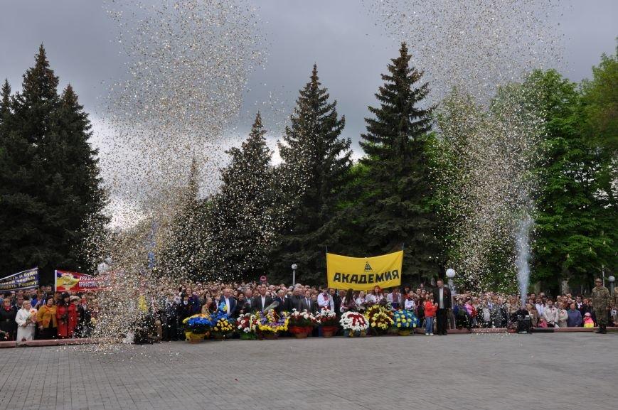В Краматорске в сквере Героев у Вечного огня состоялся митинг, фото-22