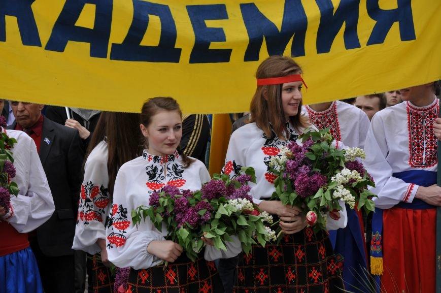 В Краматорске в сквере Героев у Вечного огня состоялся митинг, фото-13
