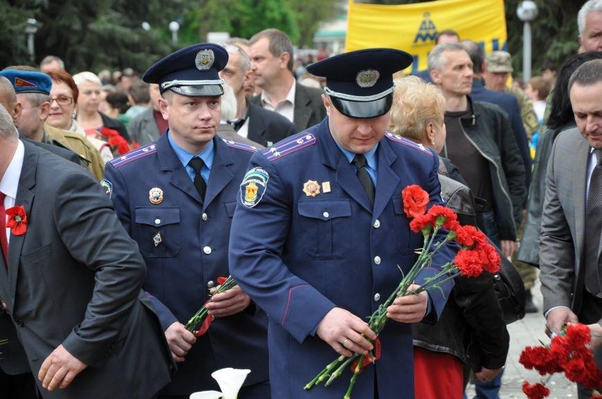 В Краматорске в сквере Героев у Вечного огня состоялся митинг, фото-25