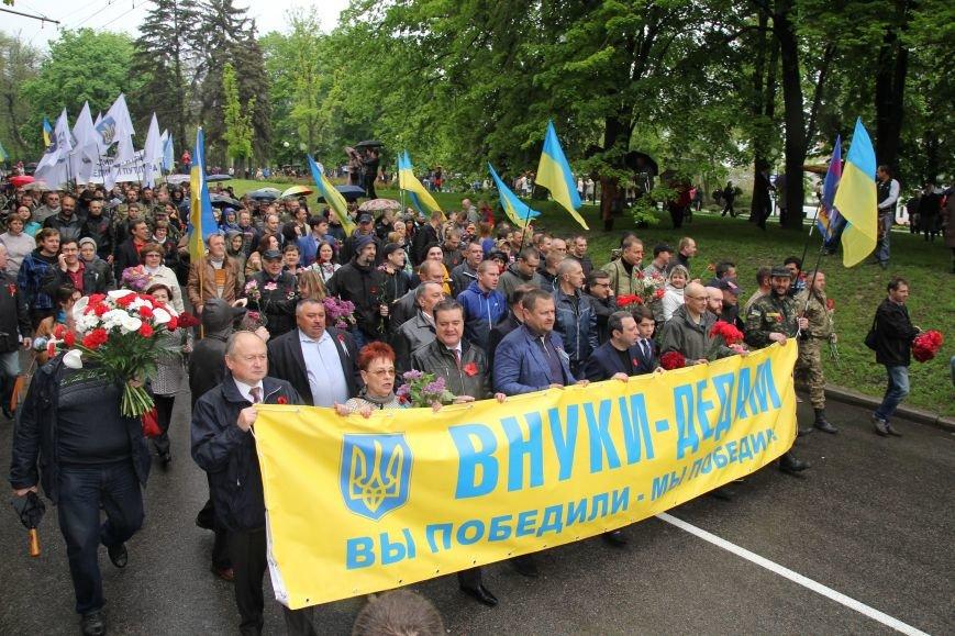 9 мая в Днепропетровске в лицах (ФОТО), фото-9