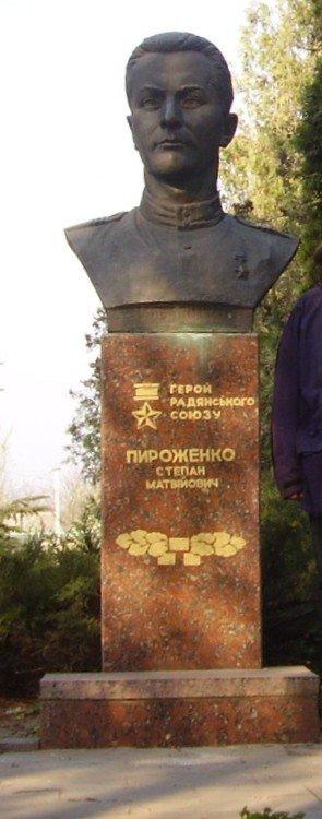 мироновка. Памятник Пироженко