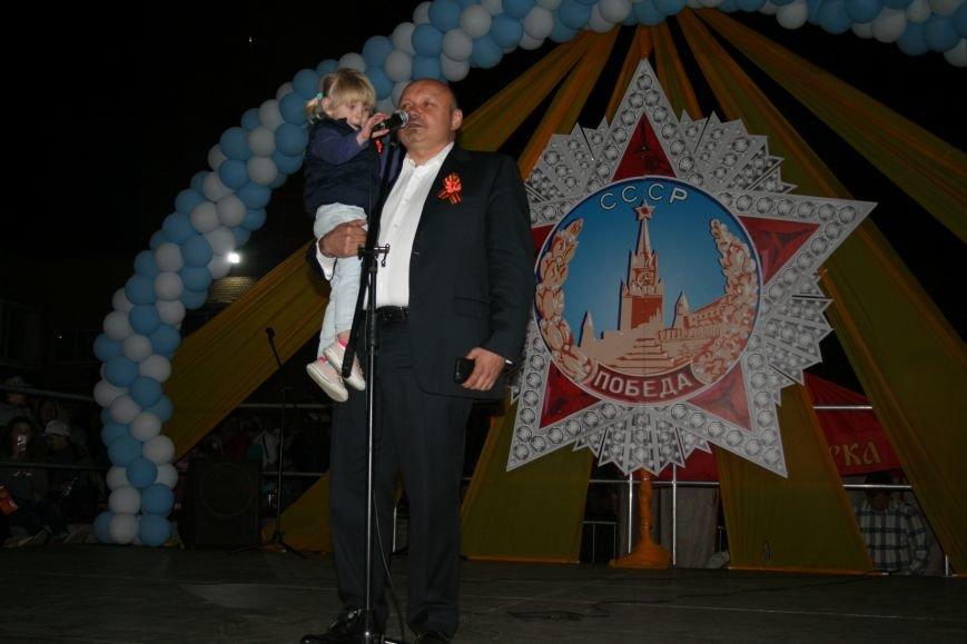 Жители Троицка встретили 70-летие Великой Победы! (ФОТО), фото-7