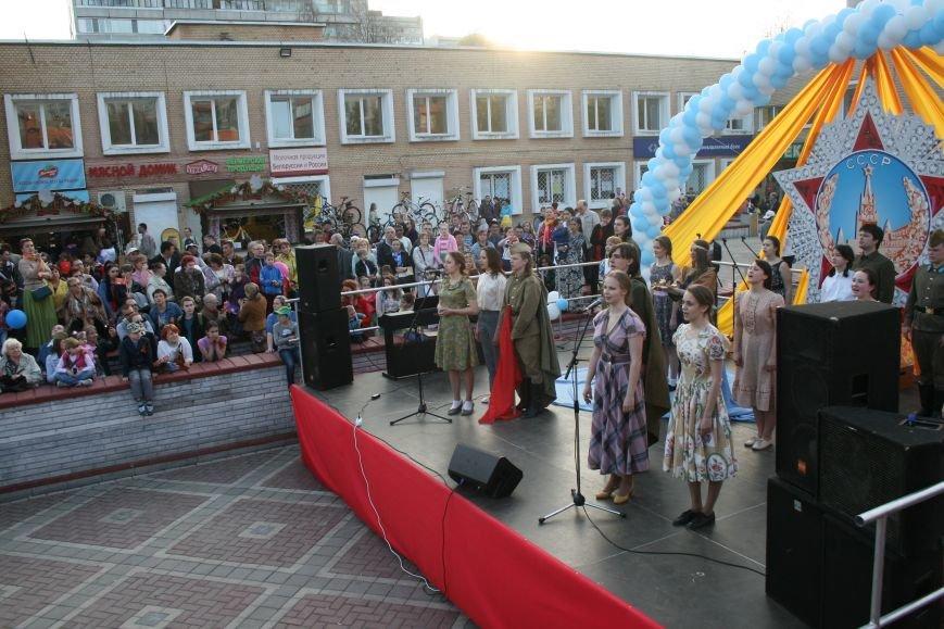 Жители Троицка встретили 70-летие Великой Победы! (ФОТО), фото-1