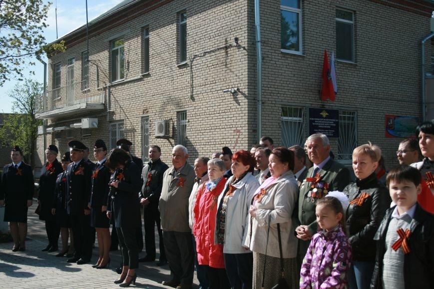 Сотрудники полиции новой Москвы возложили цветы к памятнику Московским милиционерам погибшим в годы Великой Отечественной войны (ВИДЕО), фото-5