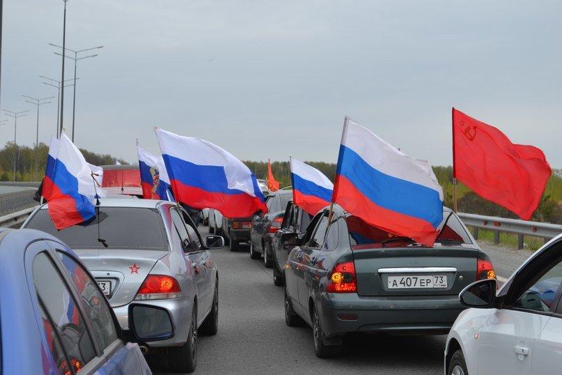 Автопробег в честь Дня Победы в Ульяновске собрал рекордное количество участников (с фотографиями), фото-3