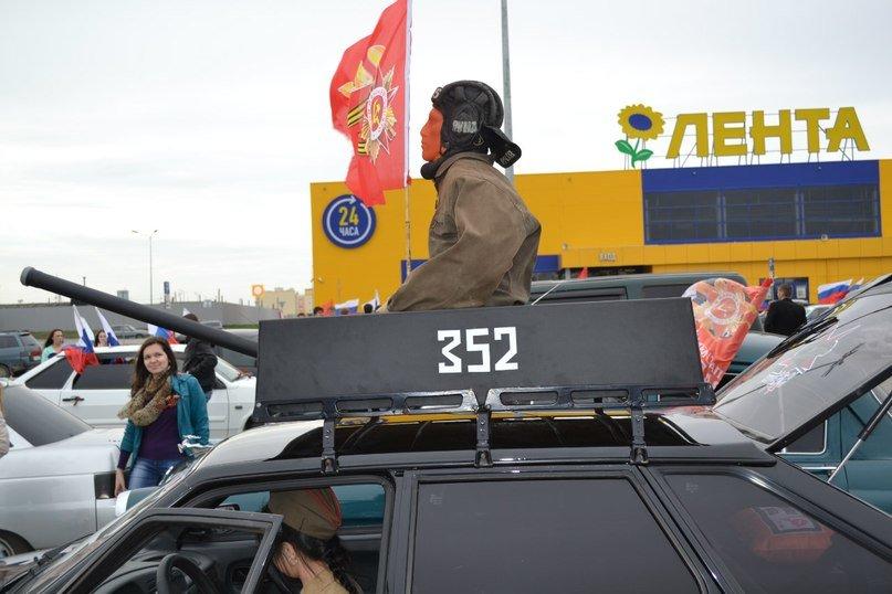 Автопробег в честь Дня Победы в Ульяновске собрал рекордное количество участников (с фотографиями) (фото) - фото 2