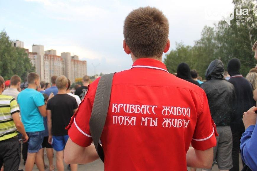 """Артем Франков: «В приватном режиме я могу рассказать, что случилось с """"Кривбассом"""" (фото) - фото 1"""