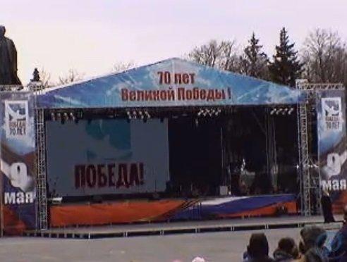 Для кого показывали парад Победы в Ульяновске? (фото) - фото 4