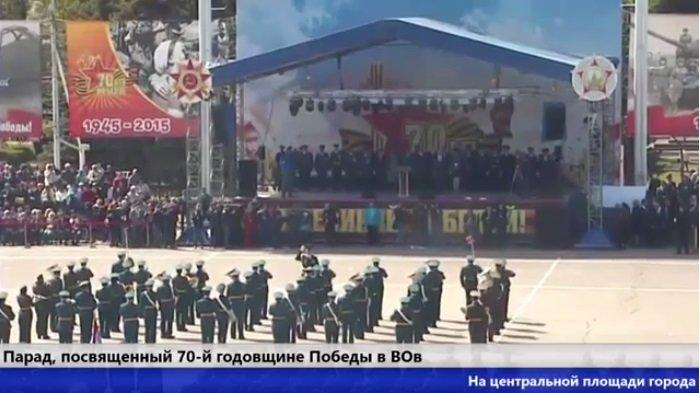 Для кого показывали парад Победы в Ульяновске? (фото) - фото 2