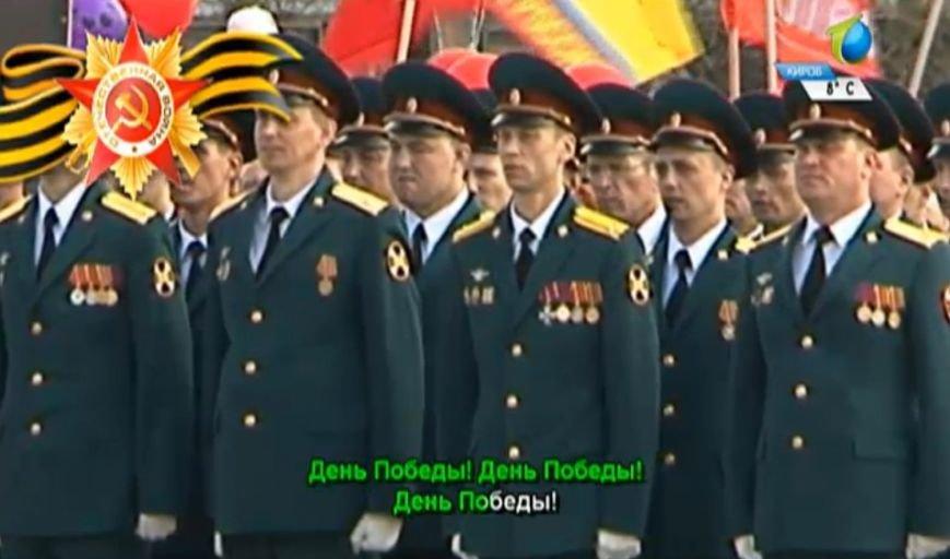 Для кого показывали парад Победы в Ульяновске? (фото) - фото 3