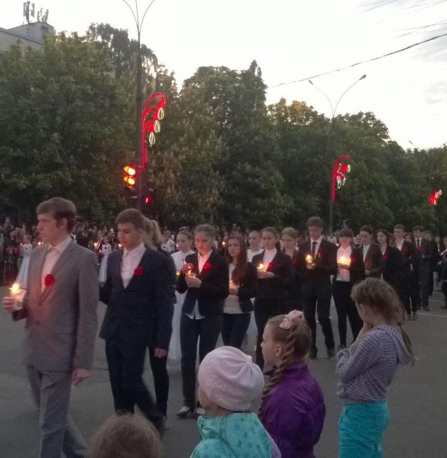 Павлоград вспомнил героев и почтил память погибших, фото-3