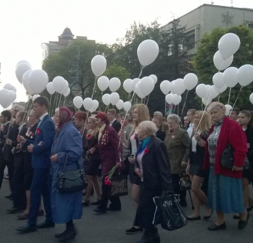 Павлоград вспомнил героев и почтил память погибших, фото-1