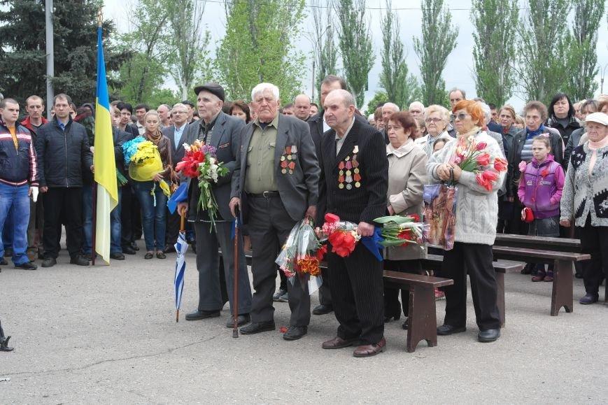 Как Красноармейск отметил День Победы (фото) - фото 16