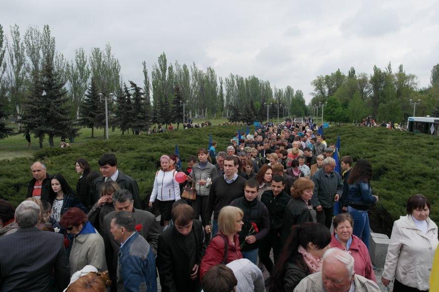 Как Красноармейск отметил День Победы (фото) - фото 24