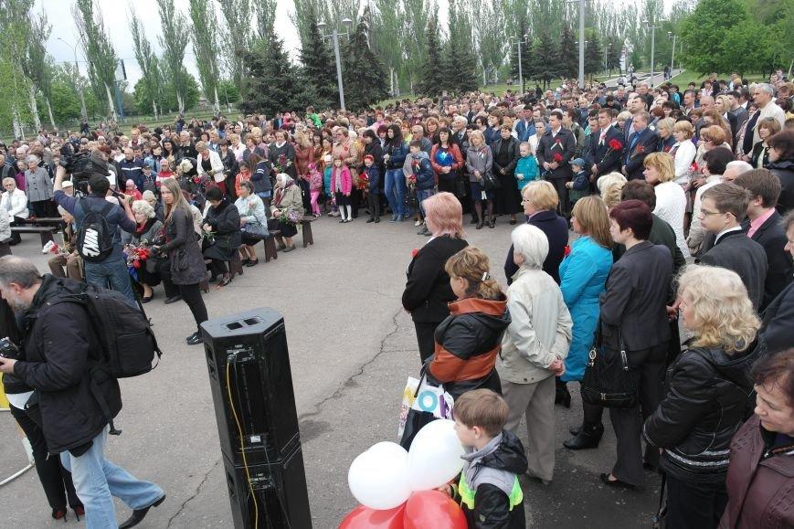 Как Красноармейск отметил День Победы (фото) - фото 12