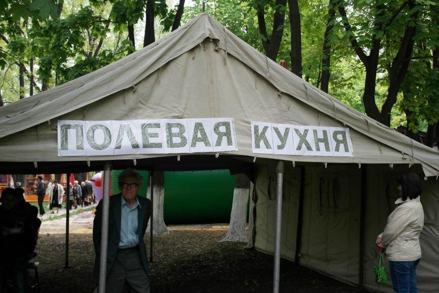 Как Красноармейск отметил День Победы (фото) - фото 26