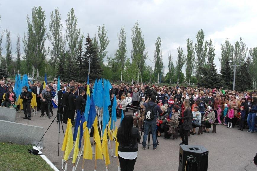 Как Красноармейск отметил День Победы (фото) - фото 10