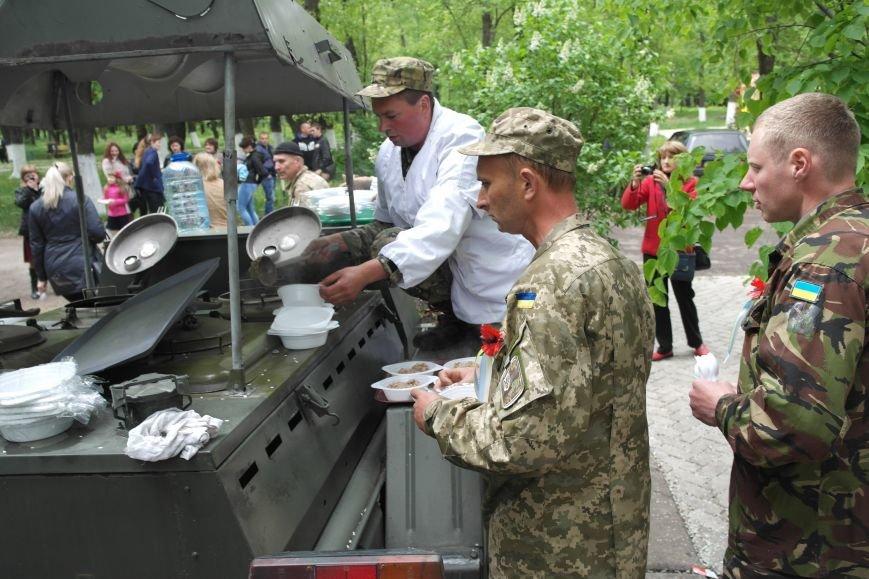 Как Красноармейск отметил День Победы (фото) - фото 27