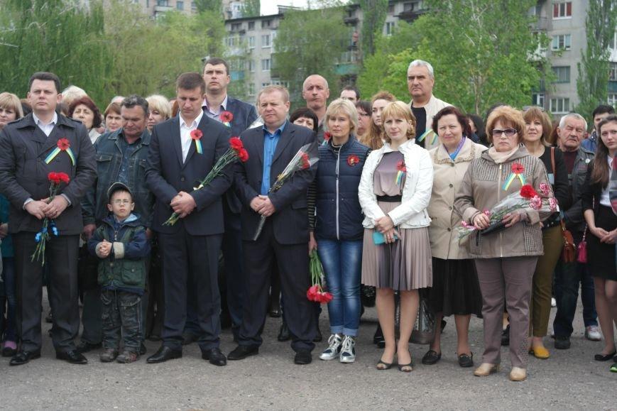 Как Красноармейск отметил День Победы (фото) - фото 8