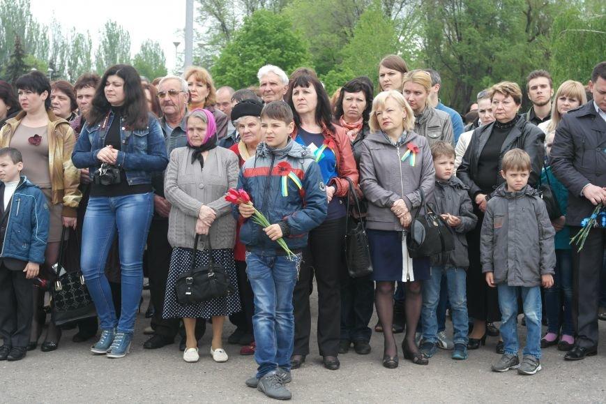 Как Красноармейск отметил День Победы (фото) - фото 9