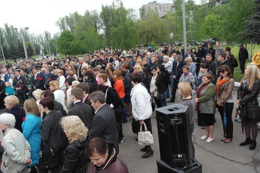 Как Красноармейск отметил День Победы (фото) - фото 11