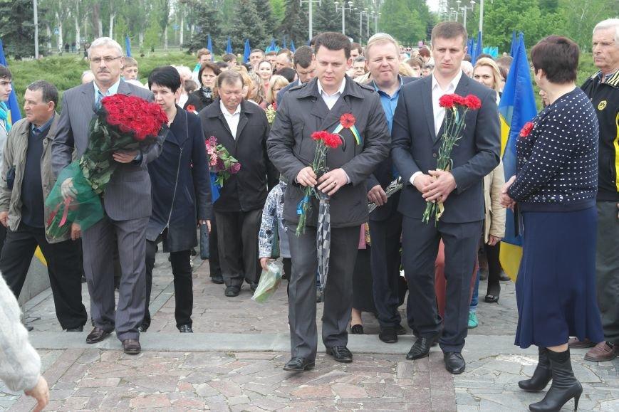 Как Красноармейск отметил День Победы (фото) - фото 21