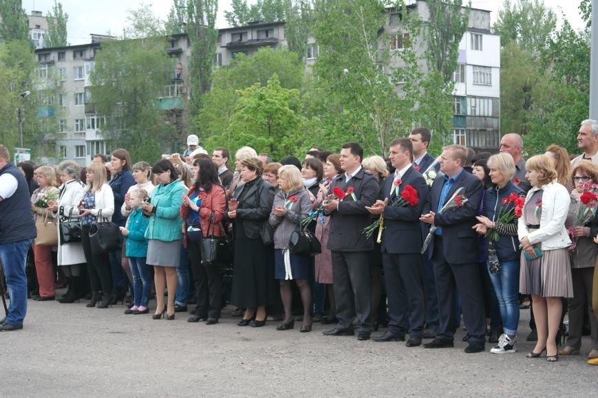 Как Красноармейск отметил День Победы (фото) - фото 1