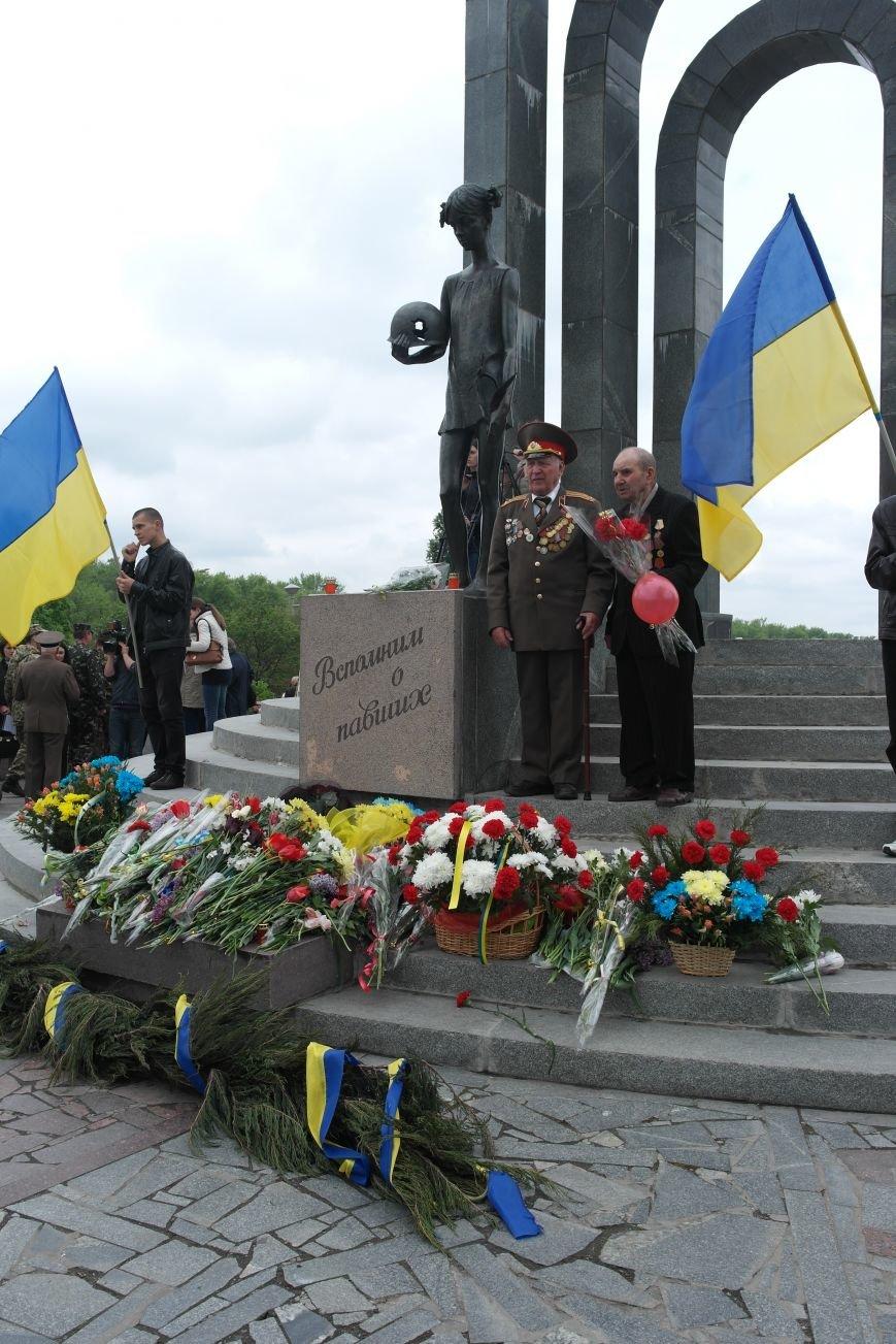 Как Красноармейск отметил День Победы (фото) - фото 25