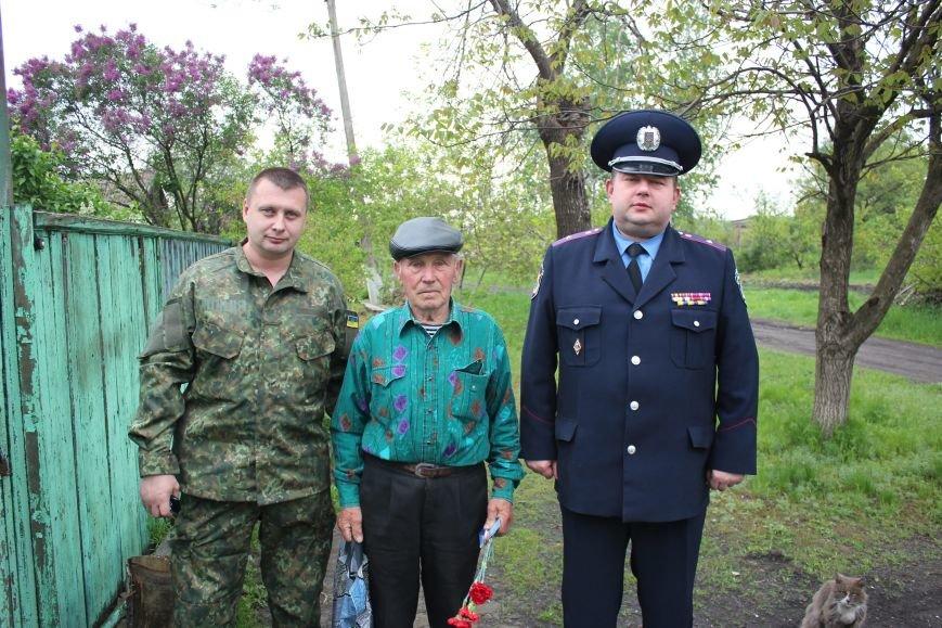 Славянск ветераны фото 8