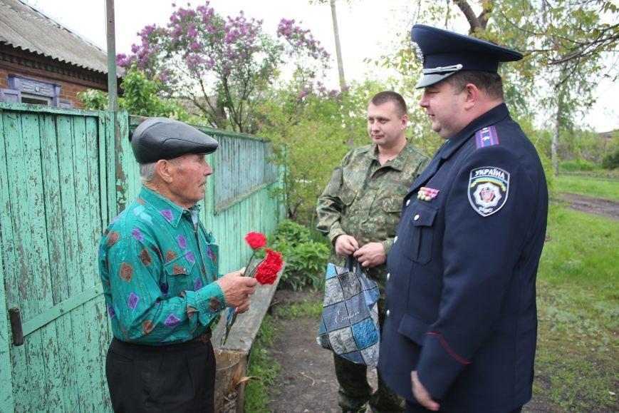 Славянск ветераны фото 7