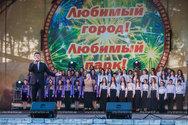 В парке Горького прошел фестиваль посвященный ветеранам и Дню Победы (ФОТО) (фото) - фото 1