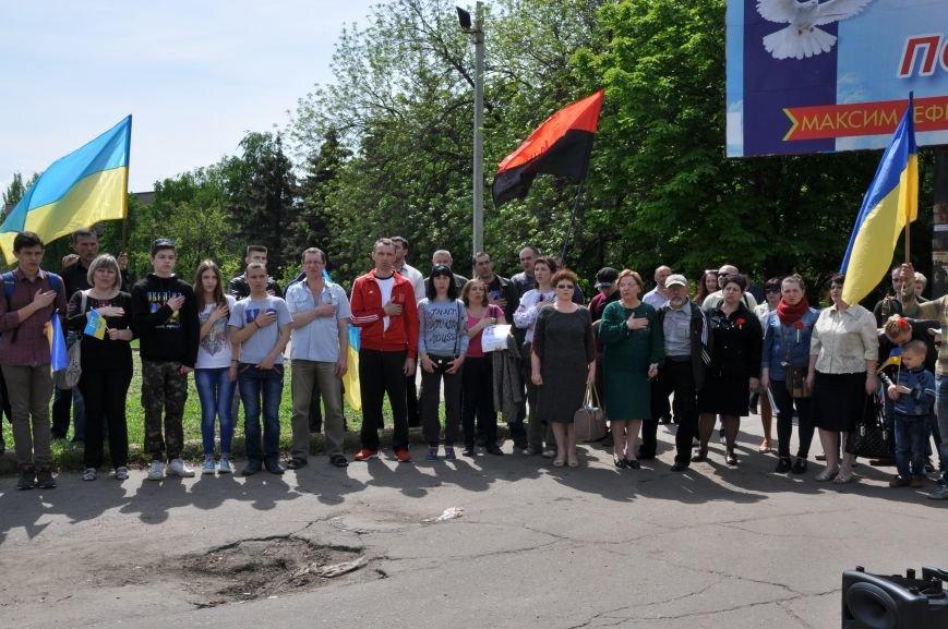 Краматорчане вышли в поддержку Надежды Савченко, фото-3