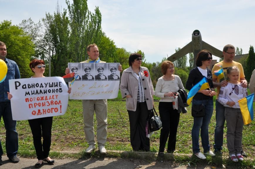 Краматорчане вышли в поддержку Надежды Савченко, фото-2