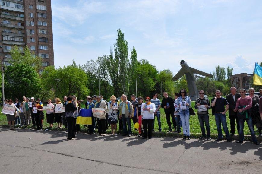 Краматорчане вышли в поддержку Надежды Савченко, фото-4
